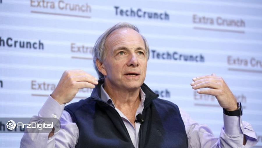 ثروتمند مشهور: بیت کوین شکست میخورد؛ طلا بخرید