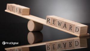 تحلیلگر مطرح توییتری: بیت کوین بالاترین نرخ سود به ریسک را دارد