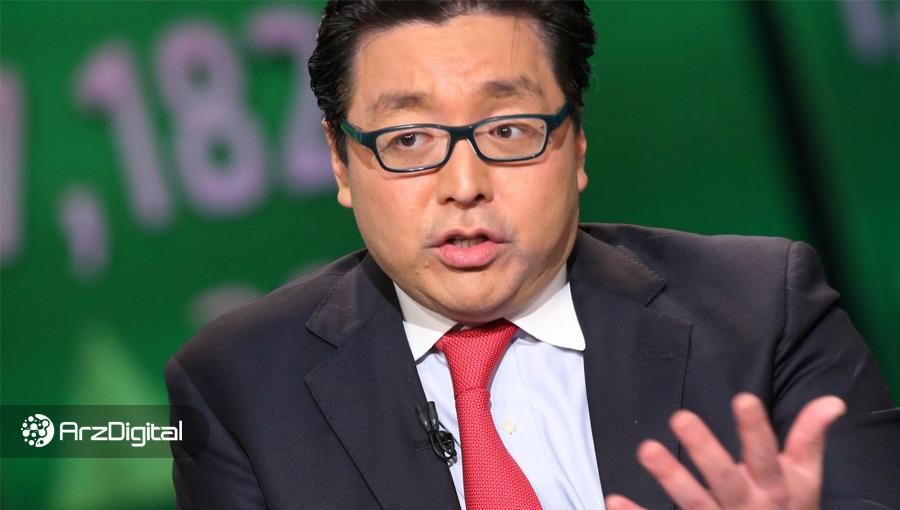 تام لی: بیت کوین در حال ورود دوباره به بازار صعودی است