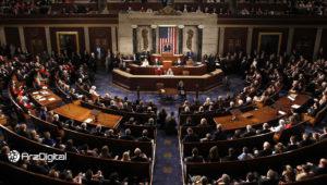 مجلس نمایندگان آمریکا: نازیها و تروریستها از بیت کوین استفاده میکنند!