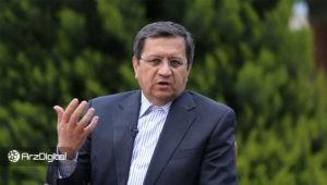 همتی: بازگشت ایران به لیست سیاه FATF مشکلی برای نرخ ارز ایجاد نمیکند