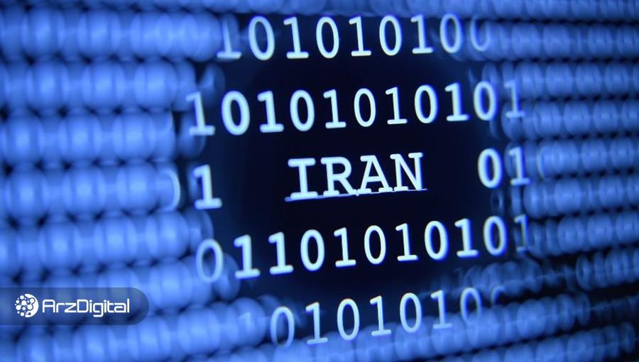 حمله سایبری بیسابقه به زیرساختهای کشور