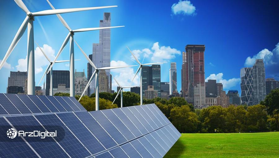 ۶ دلیل برای اینکه بیت کوین راهحلی برای انرژی و محیط زیست است، نه مشکل