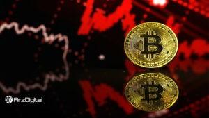سقوط ۸۰۰ دلاری بیت کوین در عرض یک ساعت؛ علت چه میتواند باشد؟