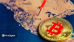 افزایش شدید فشارهای آمریکا بر ارزهای دیجیتال؛ هفته گذشته در آمریکا چه گذشت؟