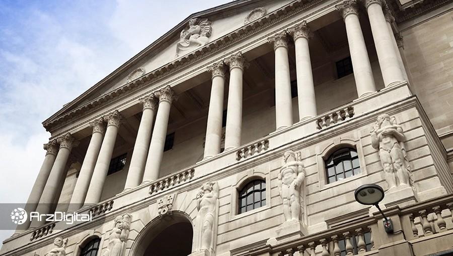 جلسه اضطراری شش بانک مرکزی برای بررسی ارزهای دیجیتال!