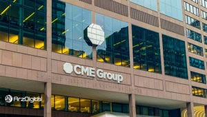 قیمت قراردادهای آتی بیت کوین در بازار بورس CME به بیش از ۱۰,۰۰۰ دلار رسید