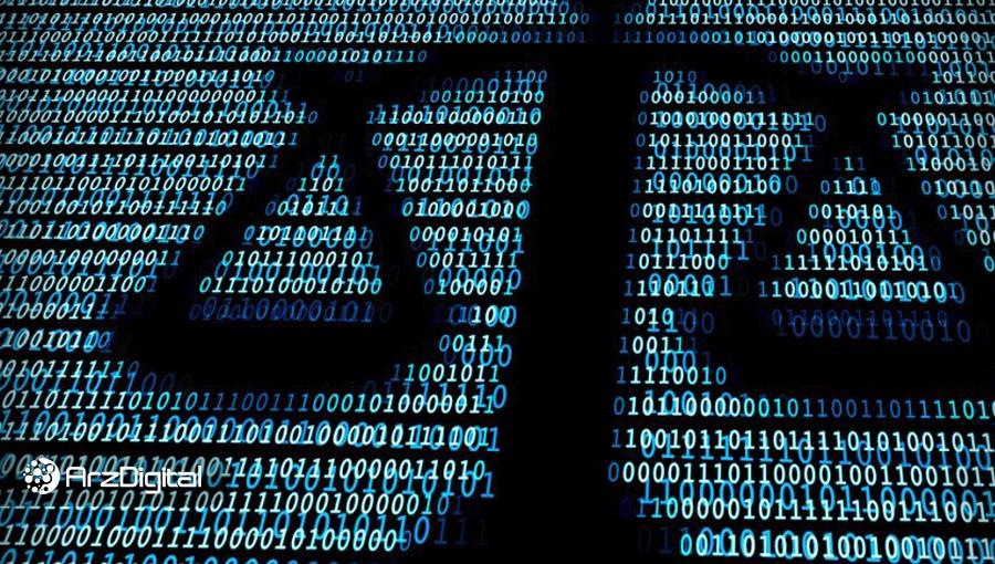 قانونگذاری بیت کوین و ارز دیجیتال؛ خوب یا بد؟
