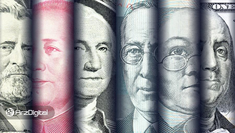 جنگ ارزهای دیجیتال ملی؛ ژاپن خواستار مقابله با یوآن چین شد