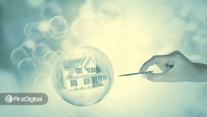 تورم منفی (Deflation) چیست و چه اثراتی بر اقتصاد دارد؟