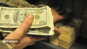 ورود قیمت دلار به کانال ۱۵۰۰۰ تومان؛ اختلاف نرخ رسمی و آزاد به هزار تومان رسید