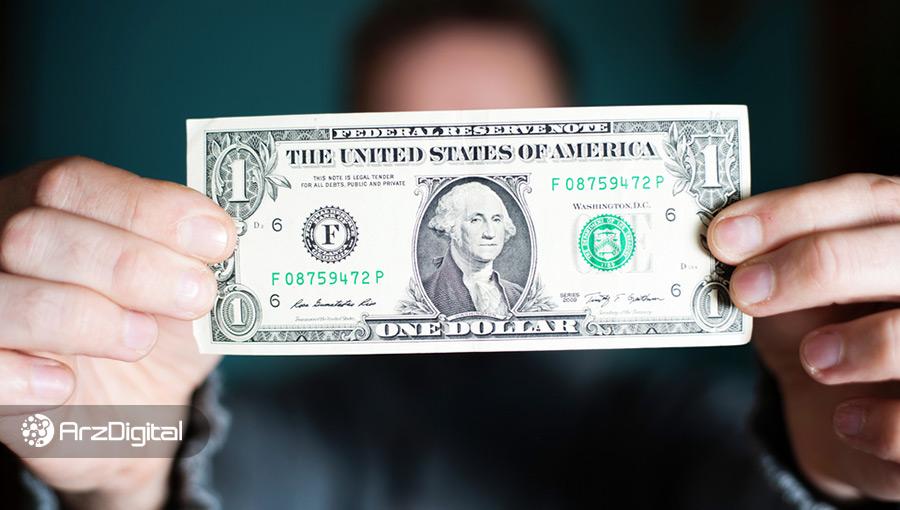 قیمت دلار در سامانه سنا به ۱۳۵۰۰ رسید؛ کاهش اختلاف نرخ رسمی و آزاد