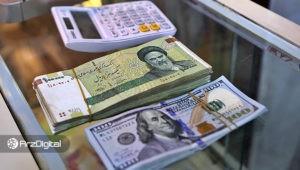 افزایش شدید نرخ رسمی ارز؛ قیمت دلار در صرافی ملی به ۱۵۶۰۰ تومان رسید