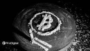 توزیعکننده مواد مخدر به دلیل از دست دادن کلیدهای کیف پول، ۶۰ میلیون دلار بیت کوین را برای همیشه از دست داد
