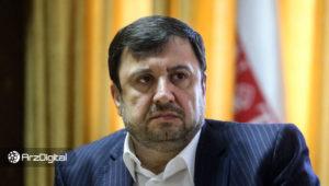 فیروزآبادی: زیرساختهای انرژی ایران برای استخراج ارز دیجیتال مناسب است