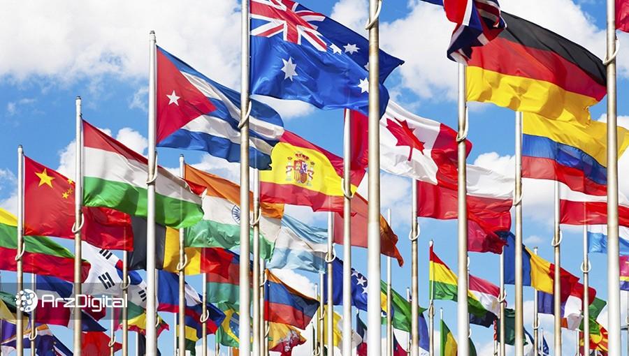 کدام کشورها زودتر از همه بیت کوین ذخیره خواهند کرد؟