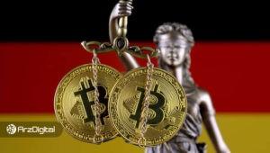 ۴۰ بانک آلمانی برای دریافت مجوز در حوزههای ارزهای دیجیتال، درخواست دادند