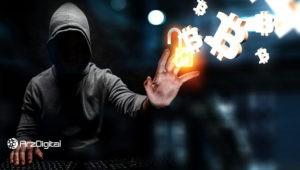 ۴۵ میلیون دلار بیت کوین و بیت کوین کش از یک نهنگ چینی دزدیده شد