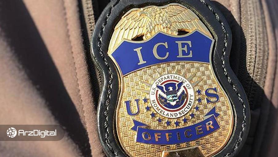 پلیس گمرک آمریکا هم بر ارزهای دیجیتال نظارت خواهد کرد