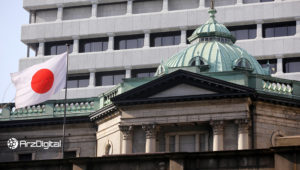 بررسیهای جدی ژاپن برای ایجاد یک ارز دیجیتال ملی