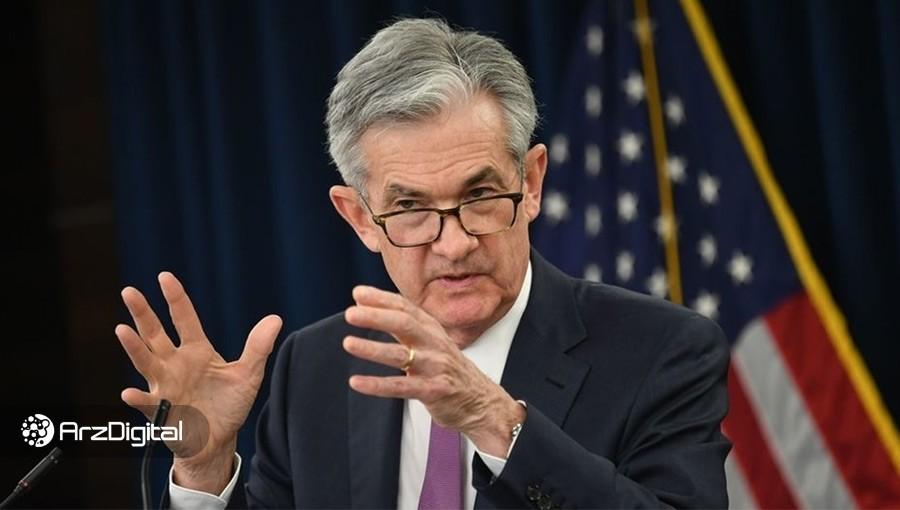 رئیس فدرال رزرو: دلار دیجیتال را بررسی میکنیم؛ دلار قلب تپنده آمریکاست و نباید ضعیف شود