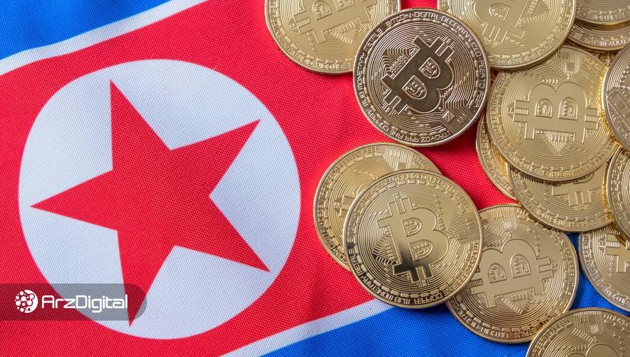 افزایش ۳۰۰ درصدی استفاده از اینترنت در کره شمالی؛ ارز دیجیتال، راهی برای فرار از تحریم