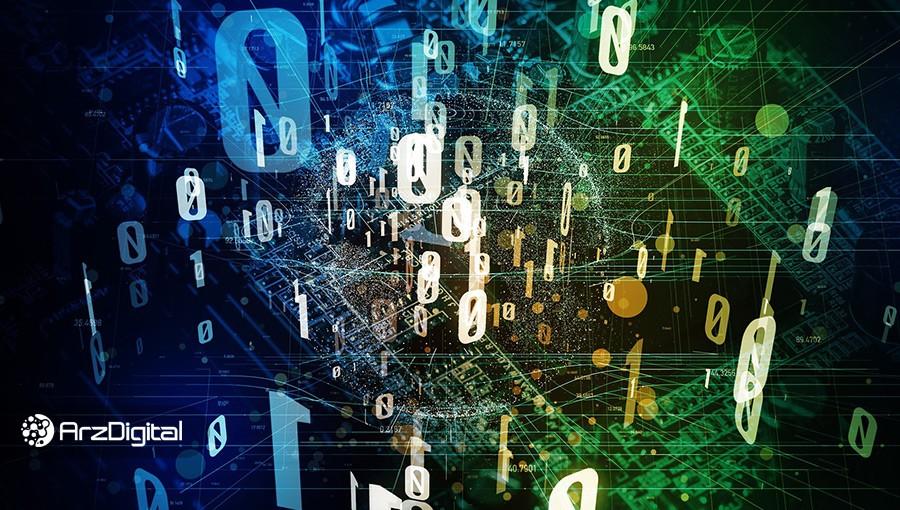 کامپیوترهای کوانتومی و ارزهای دیجیتال؛ هر آنچه باید بدانید