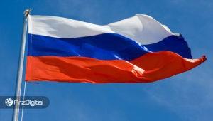 روسیه مقررات جدید ارزهای دیجیتال را اعلام کرد: به این ارزها مشکوک هستیم