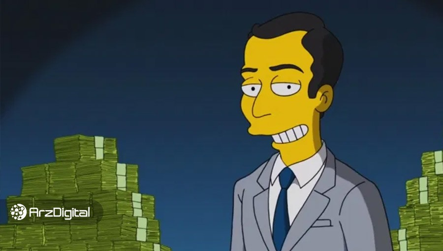 سیمپسونها بازهم پیشبینی کردند؛ ارزهای دیجیتال پول آینده میشوند!
