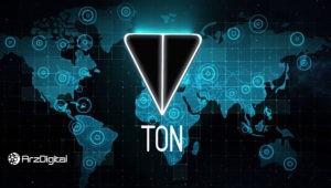 جزئیات جدید از بلاک چین تلگرام؛ امکان ایجاد سایت روی شبکه TON