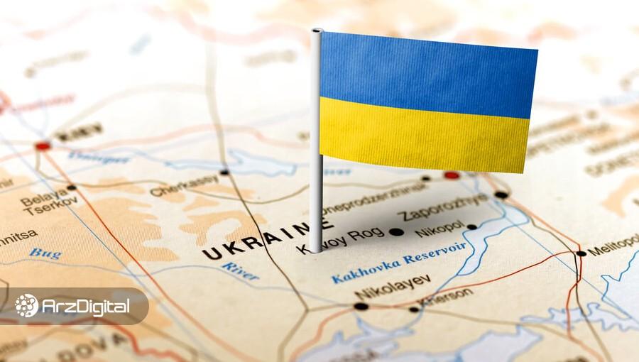 استخراج ارزهای دیجیتال در اوکراین نیازی به مجوز ندارد