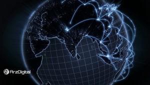 ویکیپدیا و بلاک چین؛ تاثیرات ادغام این دو
