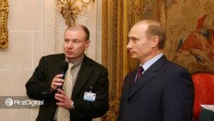 میلیاردر مشهور روسی مجوز ایجاد یک ارز دیجیتال را دریافت کرد