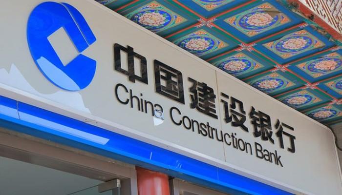 فهرست ۵۰ بلاک چین منتشر شده در نشریه فوربز