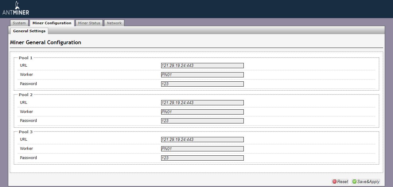 برطرف کردن قعطی ارتباط در برخی از استخرهای BTC.COM و Antpool