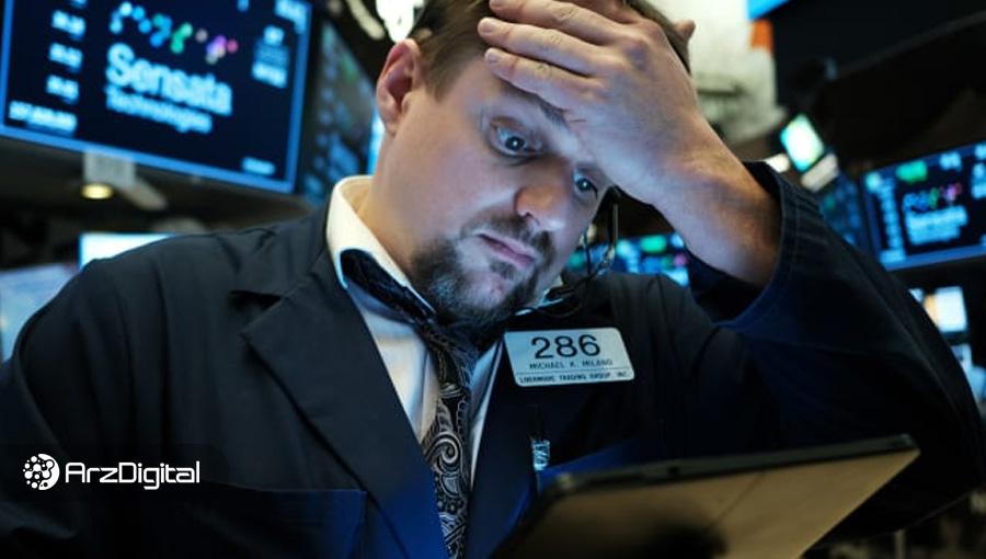 بازارهای سهام در خون؛ معاملات بورس آمریکا متوقف شد!