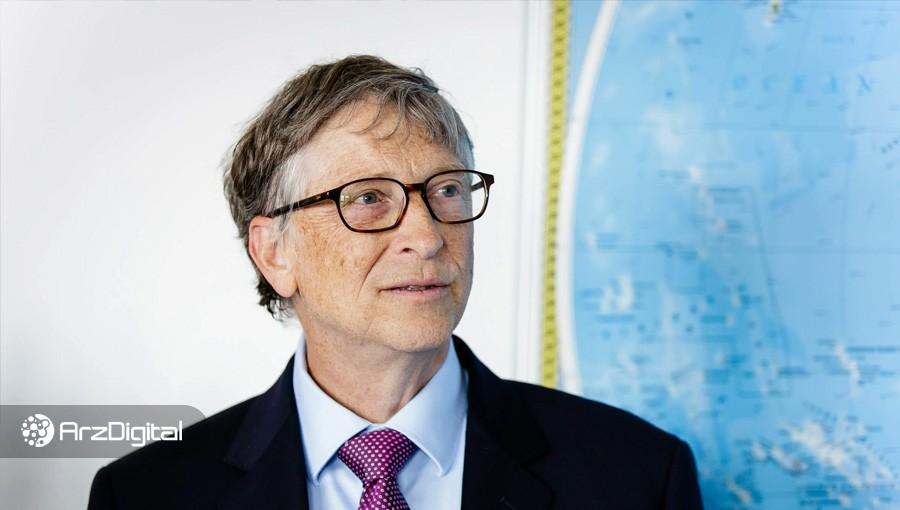 بیل گیتس مایکروسافت را ترک کرد؛ مقصد بعدی بلاک چین؟