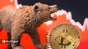 قیمت بیت کوین به زیر ۹,۰۰۰ دلار رسید؛ چرا فعلا نباید نگران بود؟