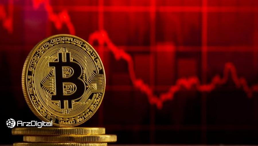 علت کاهش قیمت بیت کوین؛ سقوط بازارهای سنتی یا طرح کلاهبرداری PlusToken؟