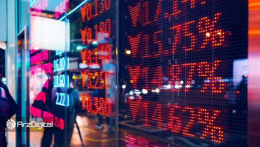 وضعیت بازار بیت کوین؛ شرکتهای سرمایهگذاری میفروشند، سرمایهگذاران کوچک میخرند!