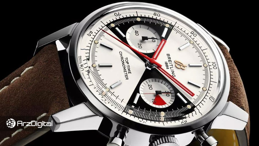 بریتلینگ، سازنده ساعتهای لوکس، ساعتهای خود را روی بلاک چین ثبت میکند