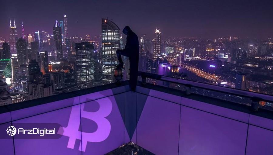 علت سقوط قیمت بیت کوین: فروش ۱۳,۰۰۰ بیت کوین با قیمت پایین توسط گردانندگان طرح کلاهبرداری PlusToken