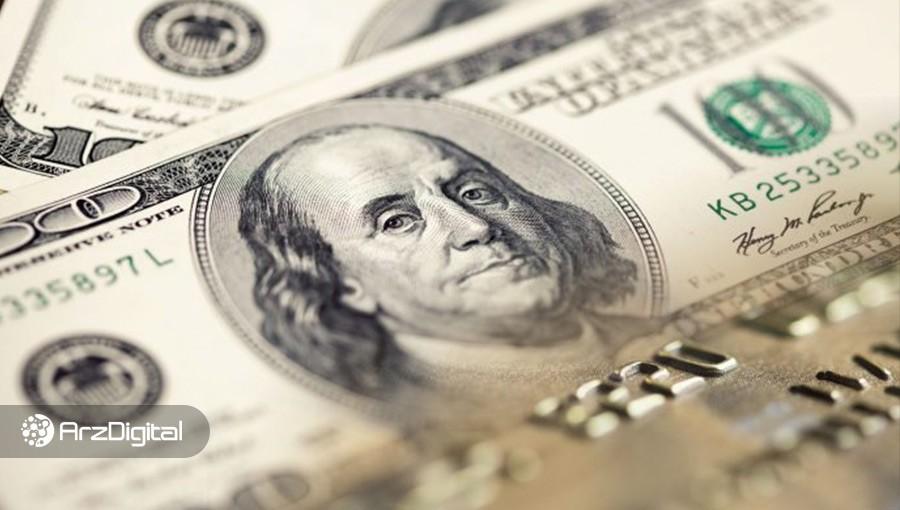 پول نقد در گردش آمریکا به بیشترین میزان از سال ۱۹۹۹ رسیده است