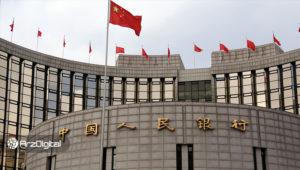 چین یک قدم دیگر به انتشار ارز دیجیتال خود نزدیکتر شد