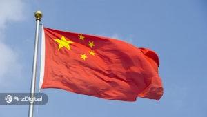 ایجاد اولین منطقه بلاک چینی در استان هونان چین