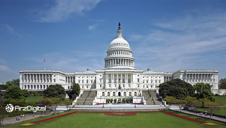 پیشنویس قانون ۲۰۲۰ ارزهای دیجیتال تسلیم کنگره آمریکا شد