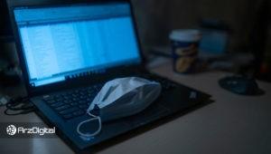 وضعیت شرکتهای فعال حوزه ارزهای دیجیتال در بحران کرونا؛ دورکاری در دستور کار همه
