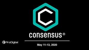 رویداد Consensus 2020 به صورت مجازی برگزار خواهد شد