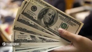 نوسان قیمت دلار در کانال ۱۵ هزار تومان ادامه دارد