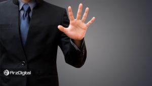 ۵ دلیل که سرمایهگذاران فعلی بیت کوین باید خوشحال باشند
